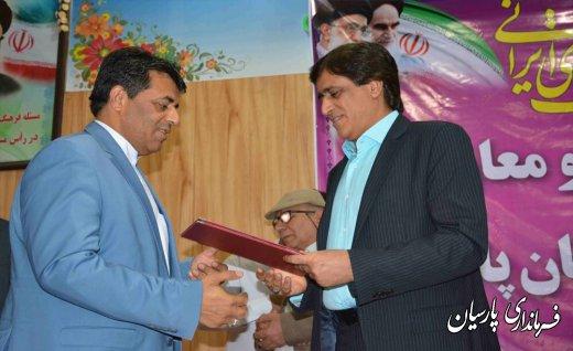 گزارش تصویری مراسم تکریم و معارفه فرماندار شهرستان پارسیان