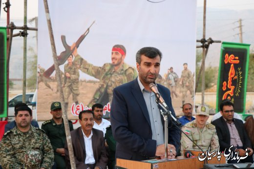 دكتر میرزاد، فرماندار شهرستان پارسیان، پایه های حرکتی بسیج را بیداری، سازماندهی، یاری گر و جهادی عنوان کرد
