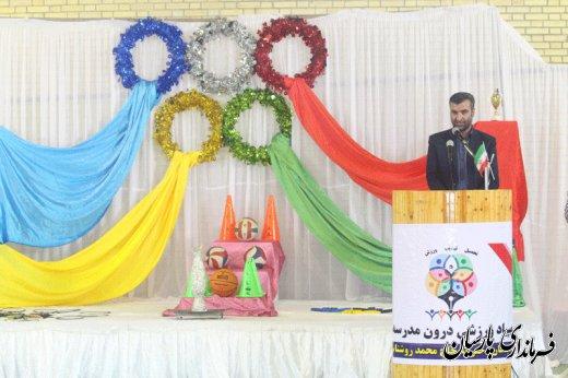 دکتر میرزاد فرماندار پارسیان :  میتوان با پرداختن به ورزش بعد از تحصیل و تهذیب ، با شور و نشاط در جامعه حضور یافت