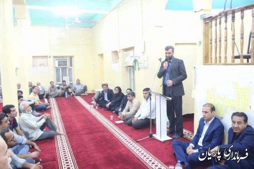 بازدید دکتر میرزاد فرماندار پارسیان از روستای فومستان