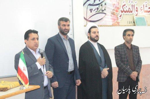 دکتر میرزاد فرماندار پارسیان : دانش آموزان با کسب علم و دانش ، مهارت و با تلاش و کوشش  به سوی قله های رفیع موفقیت گام بردارند.