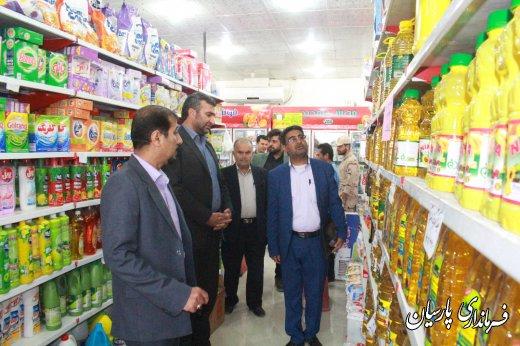 دکتر میرزاد فرماندار پارسیان : هدف اصلی بازدید ها ، تنظیم بازار ، حفظ آرامش بازار مصرف و حمایت از حقوق مصرف کنندگان و شهروندان عزیز پارسیانی می باشد