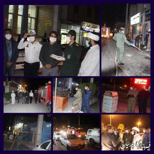 معابر و نقاط پرتردد شهرستان پارسیان  علیه ویروس کرونا ضدعفونی و سم پاشی شد