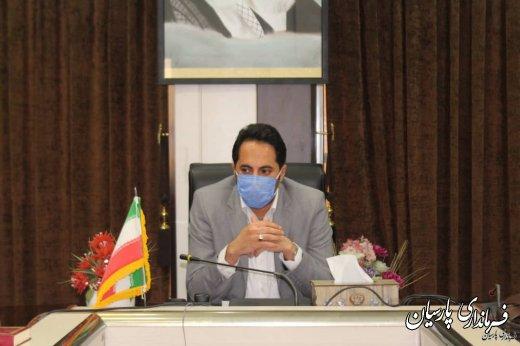 مجتبی رضاپور سردره، با هماهنگی و آمادگی دستگاه های متولی و با همراهی دستگاه قضا محدودیتهای کرونایی در شهرستان پارسیان اجرا می شود