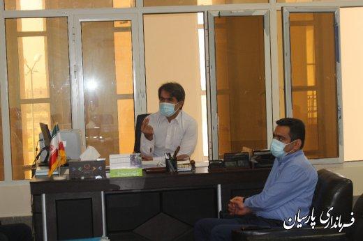 جلسه اعضای ستاد انتخابات شهرستان پارسیان به ریاست مهندس رحیمی معاون سیاسی ،امنیتی و اجتماعی فرمانداری پارسیان برگزار شد
